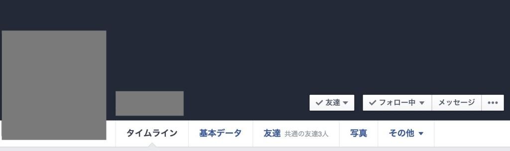 スクリーンショット 2015-12-04 12.01.45