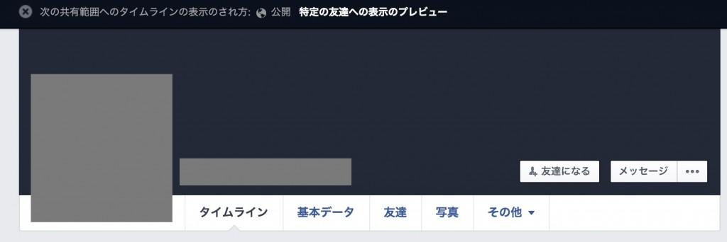 スクリーンショット 2015-12-04 02.56.29
