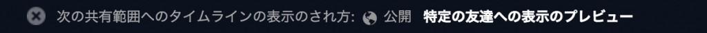 スクリーンショット 2015-12-04 02.57.52