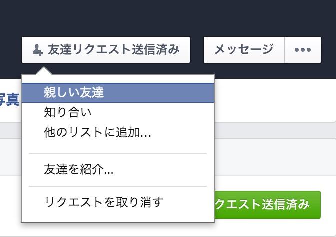スクリーンショット 2015-12-03 09.38.22