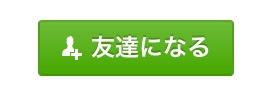 スクリーンショット 2015-12-04 03.06.45