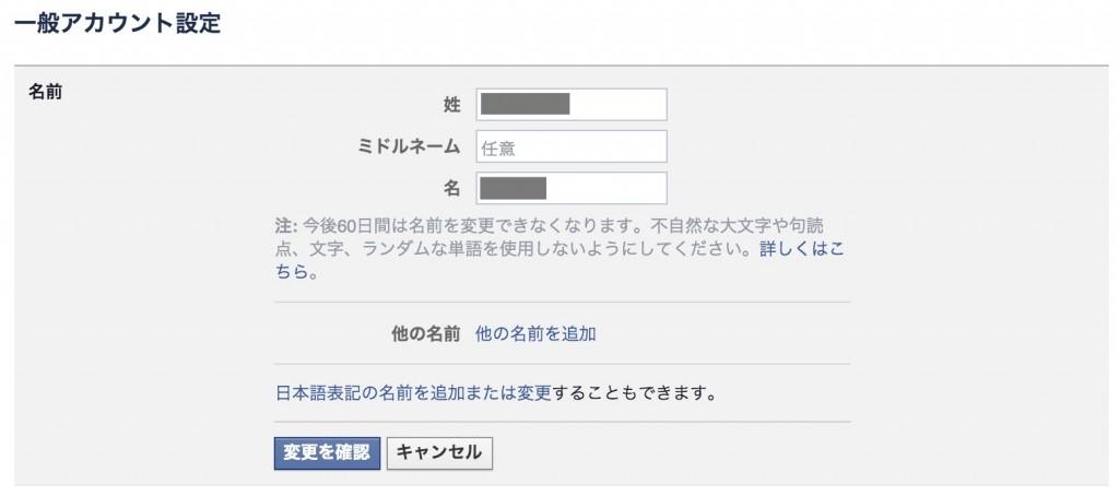 スクリーンショット 2015-12-04 16.19.28