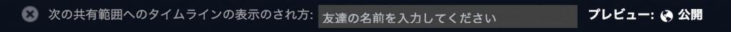 スクリーンショット 2015-12-04 02.57.59