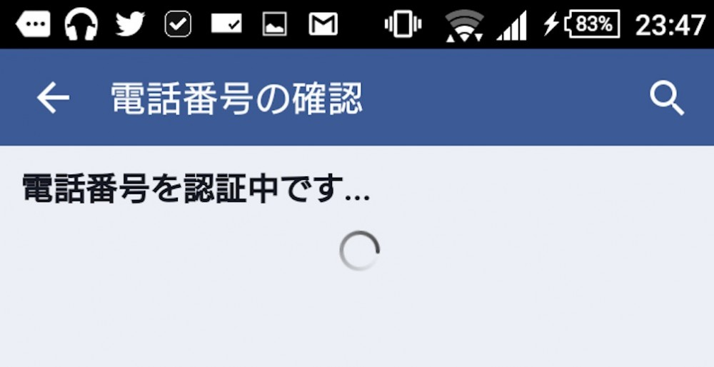 スクリーンショット 2015-12-04 00.41.02