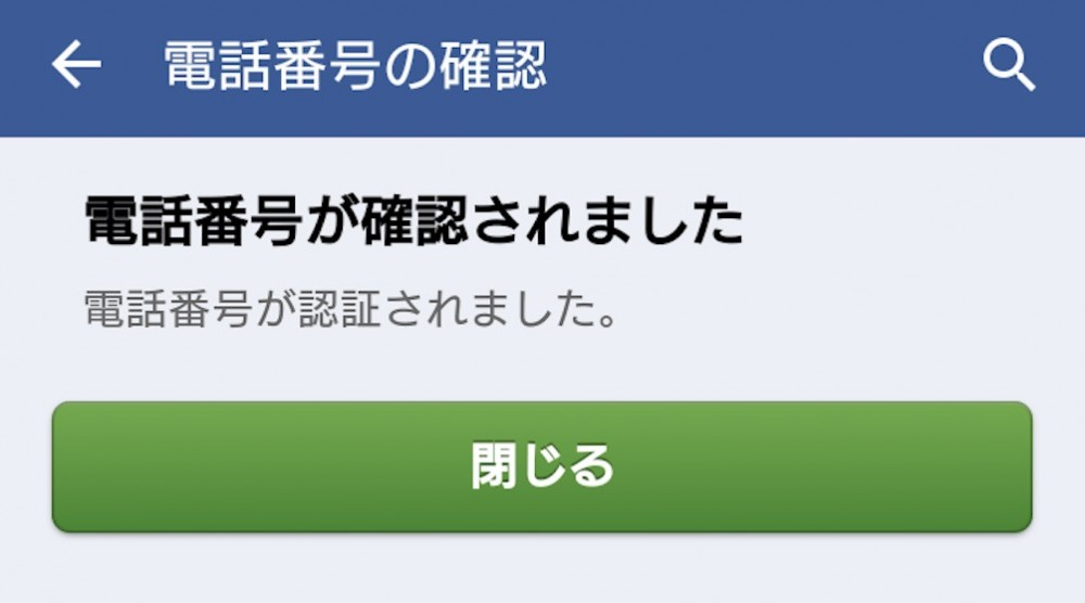 スクリーンショット 2015-12-04 00.41.09