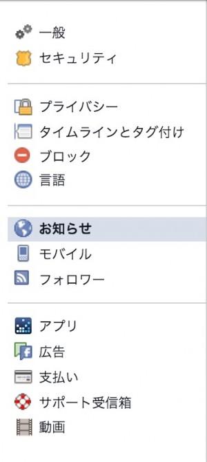 スクリーンショット 2016-03-10 22.25.53