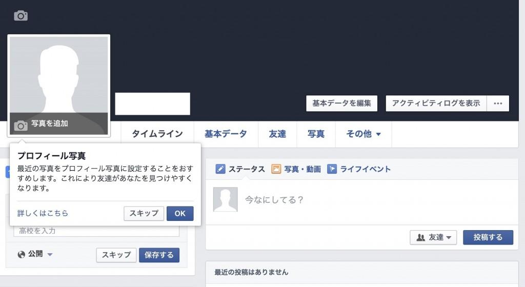 スクリーンショット 2016-04-08 20.36.39