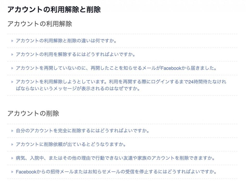 スクリーンショット 2016-04-08 02.01.39
