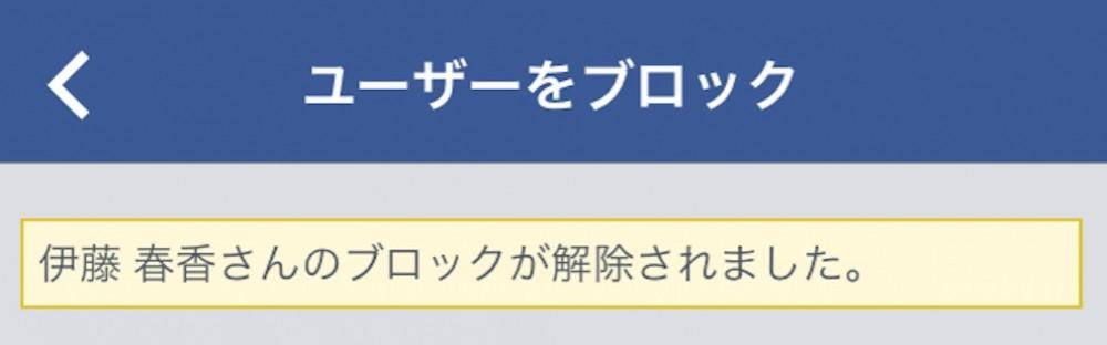 スクリーンショット 2016-04-09 16.56.01