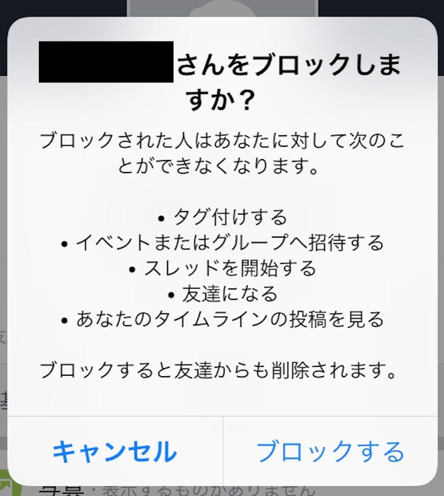 スクリーンショット 2016-04-09 16.31.23