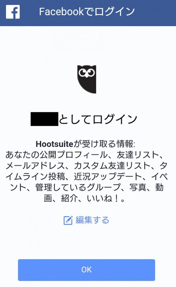 スクリーンショット 2016-04-08 19.01.44