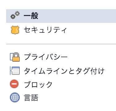 スクリーンショット 2016-04-09 10.59.45