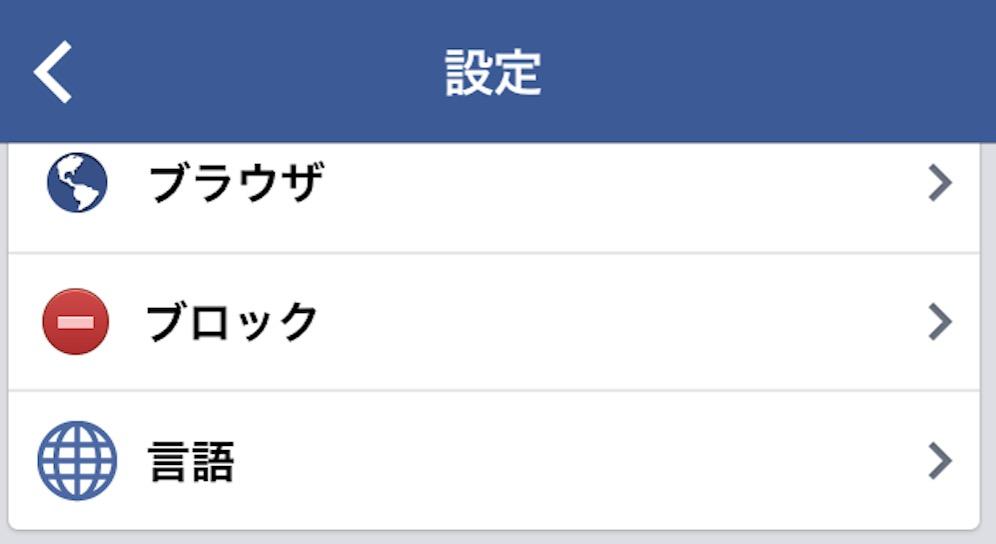スクリーンショット 2016-04-09 10.57.44