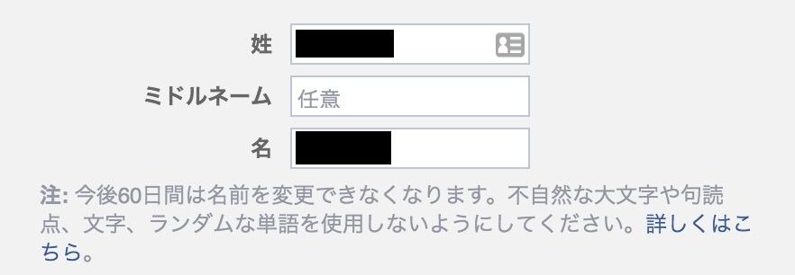 スクリーンショット 2016-04-09 09.26.17