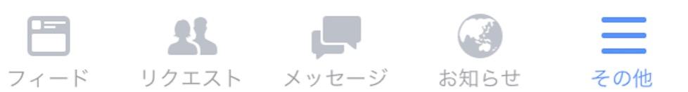 スクリーンショット 2016-04-08 03.02.53