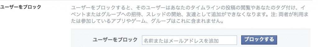 スクリーンショット 2016-04-09 16.36.55