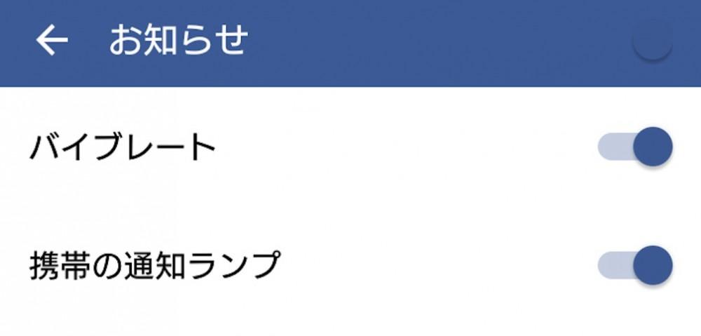 スクリーンショット 2016-04-09 09.16.40