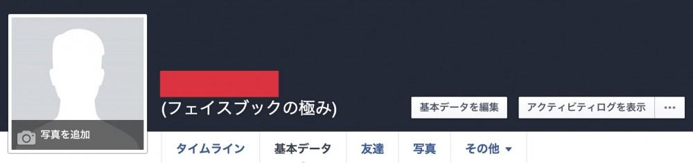 スクリーンショット 2016-04-09 10.23.37