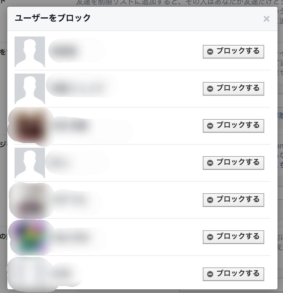 スクリーンショット 2016-04-09 16.37.28