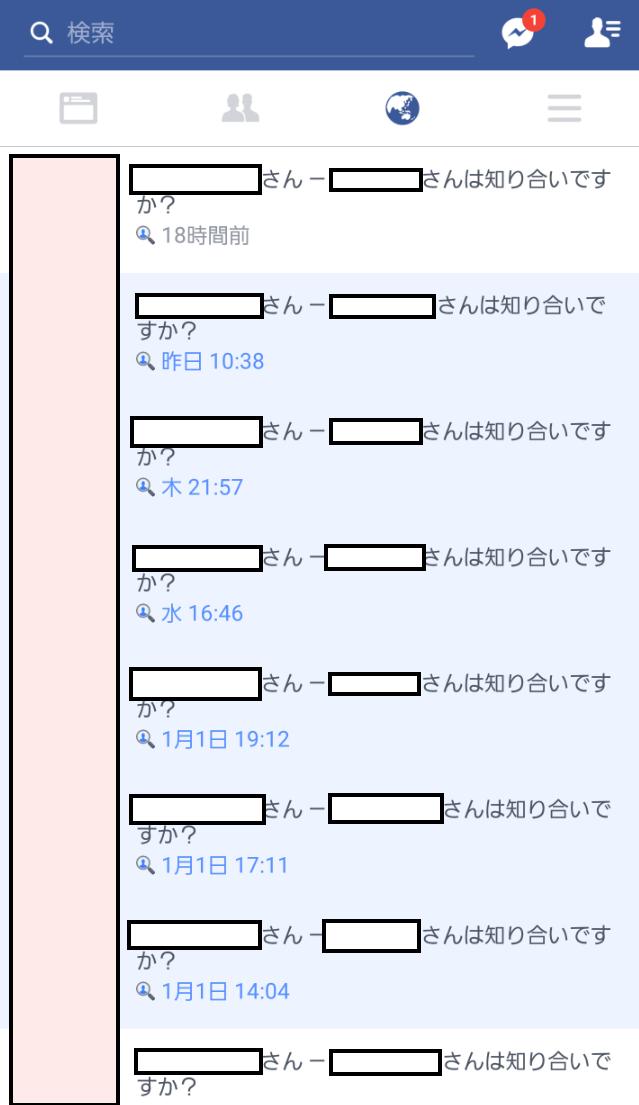 2017-01-07_185749