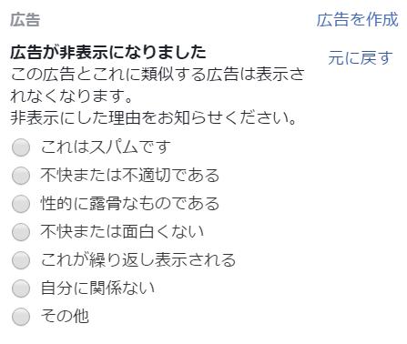 2017-01-07_192044